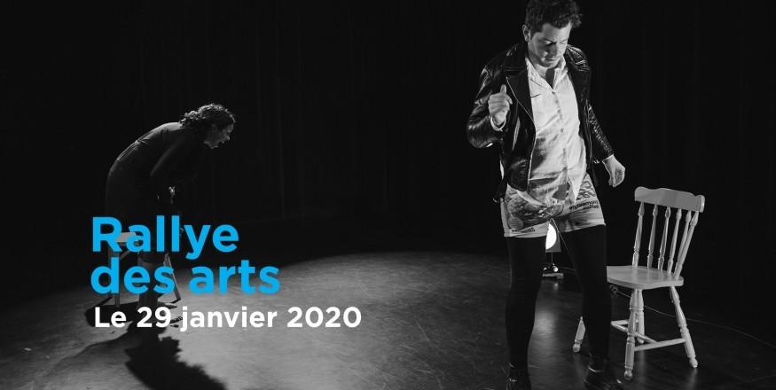 Rallye des arts : danse, musique, théâtre et arts numériques en une soirée !